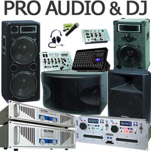 Pro Audio +DJ